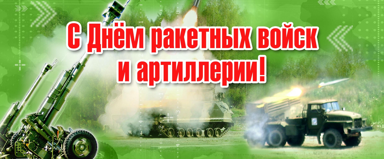День рвиа в россии поздравления
