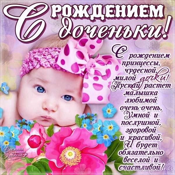 картинки папе с рождением дочки