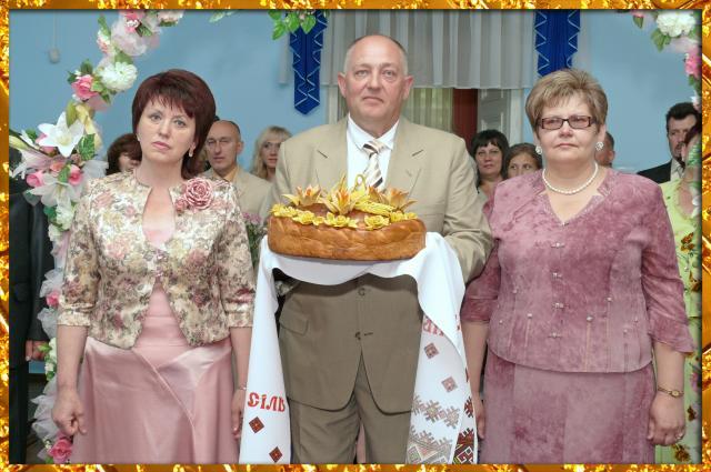 f1d9efcaa2d041 привітання від батьків на весілля (від батьків)