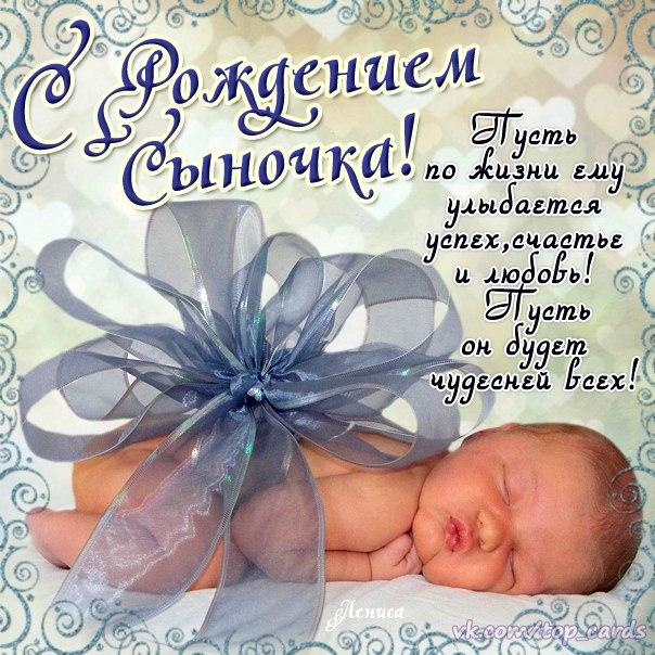 Поздравление жены с рождением ребенка красивые слова