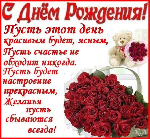 открытка фото с днем рождения женщине