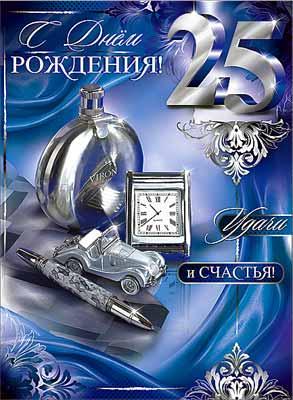 Декупаж стеклянных ваз своими руками с кракелюром 23