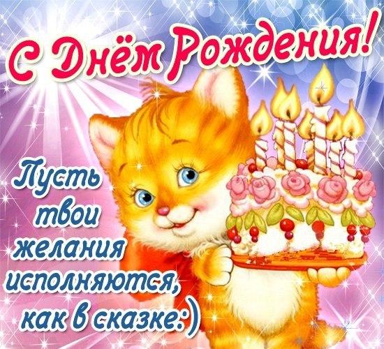 С днем рождения ксюша смешные поздравления с Смешные поздравления с днем рождения