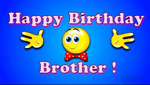 С днём рождения братик старший