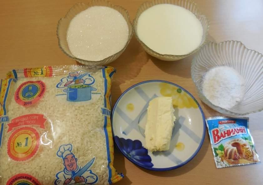 жидкая рисовая каша на молоке рецепт с фото